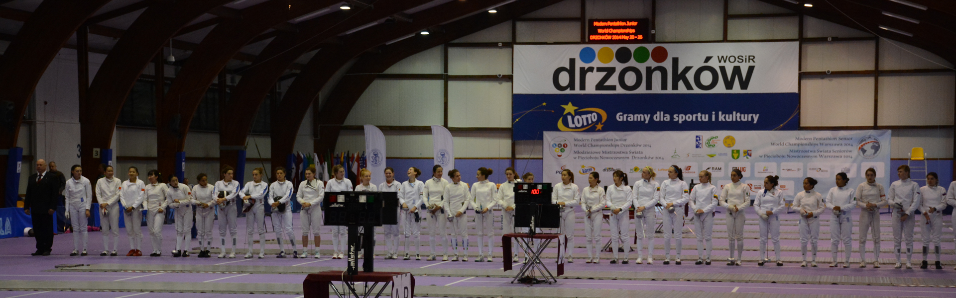 Junior European Championships